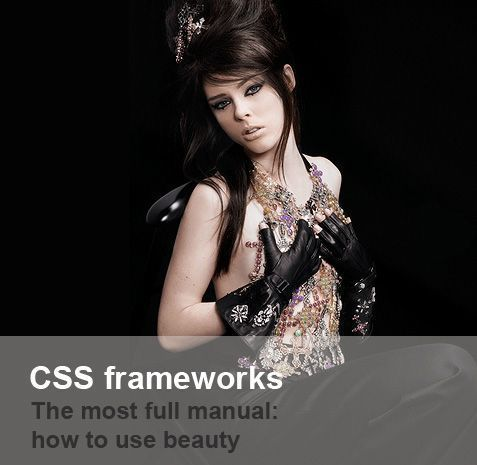 css-trend3.jpg