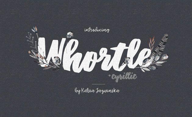 Whortle — широкий рукописный маркерный шрифт