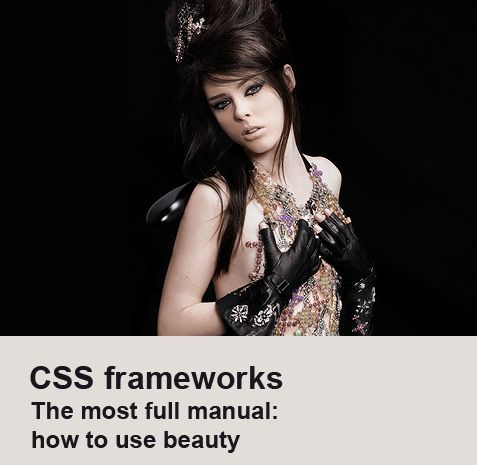 css-trend2.jpg