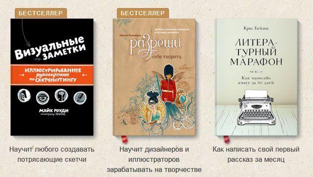 Вдохновляющие книги для веб-дизайнера и не только