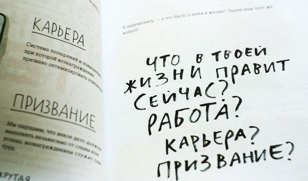 Новые книги от издательства МИФ