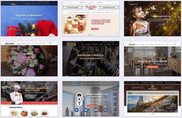 Дизайн шаблонов конструктора сайтов Nethouse