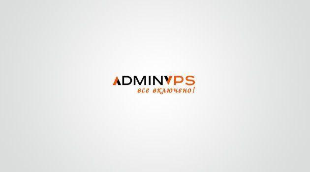Обзор услуг хостинг-провайдера AdminVPS